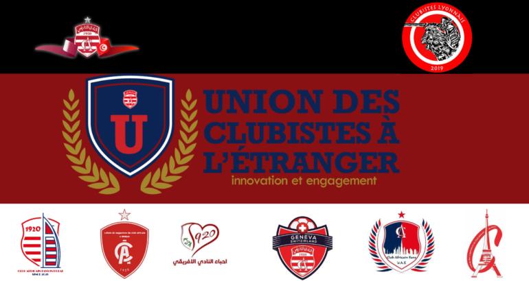 Sami Tlili, nous évoque la ferveur et l'engagement des supporters clubistes à l'étranger | Interview