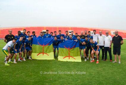 Football, CAF Confederation Cup : la Renaissance Sportive de Berkane out, l'Association Sportive et Culturelle de Jaraaf et la Jeunesse Sportive de Kabylie se qualifient