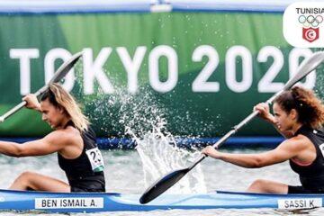 Jeux Olympiques, Tokyo 2020 : parcours en dents de scie pour Khaoula Sassi,  Mohamed Ali Mrabet et Afef Ben Ismaïl