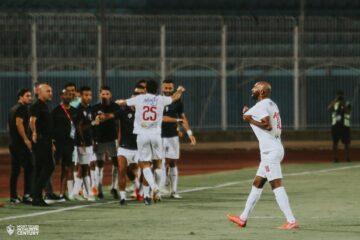 Football, Egyptian Premier League : Zamalek goûte au sacre pour la 13e fois