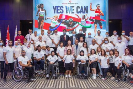 Jeux Paralympiques, Tokyo 2020 : revue d'effectif de forces tunisiennes en présences