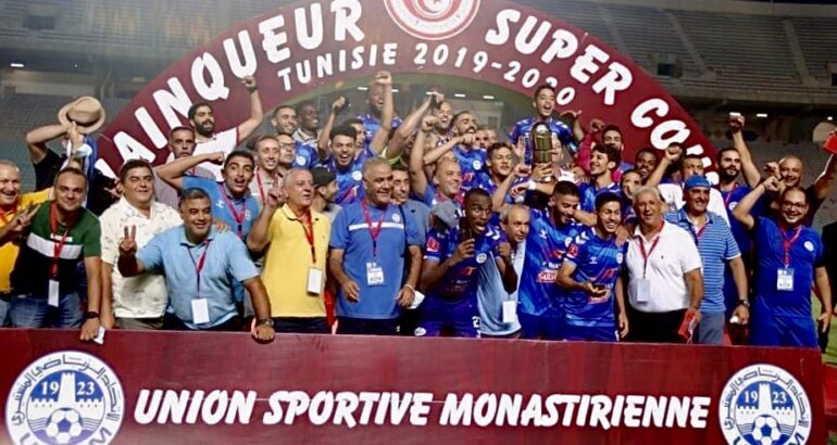 Football, Supercoupe : l'USMo beau vainqueur. La révolution Sang & Or n'a pas (encore) eu lieu