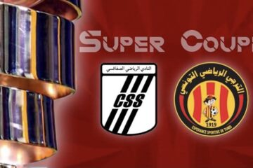 Football, Supercoupe : Orgueil et préjugés entre l'Espérance et le Club Sportif Sfaxien