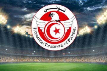 Football, LP1 : le calendrier complet de la saison 2021-2022